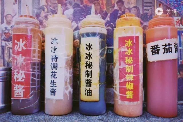 深圳东门小吃冰冰
