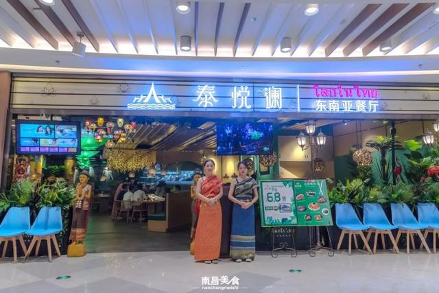 """不""""泰""""一样的泰悦澜新店开业啦!就在王府井"""